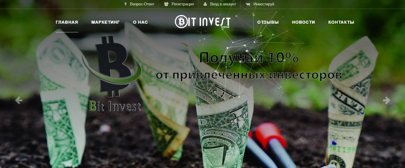 Постер к новости Bit Invest