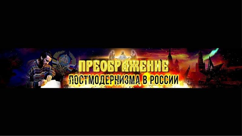 Питерское динамо Изиды Драноботинкиной