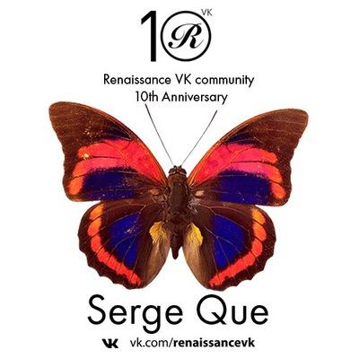 Serge Que