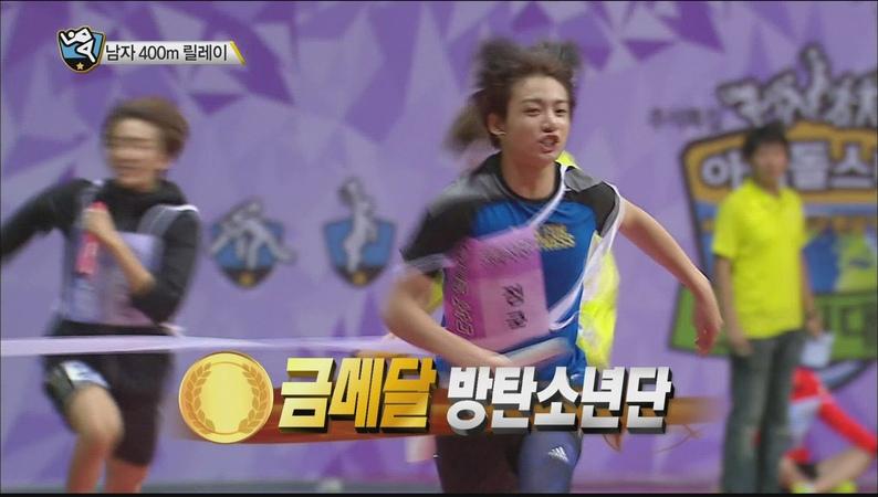 [Idol Star Athletics Championship] 아이돌스타 선수권대회 2부 - Idol Boy group 400M relay race 20150929