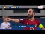 06.02.18 | Чемпионат Европы 2018 | Футзал | Португалия - Азербайджан | Ricardinho 5-1