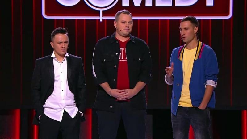 Когда новый Сезон Comedy Club