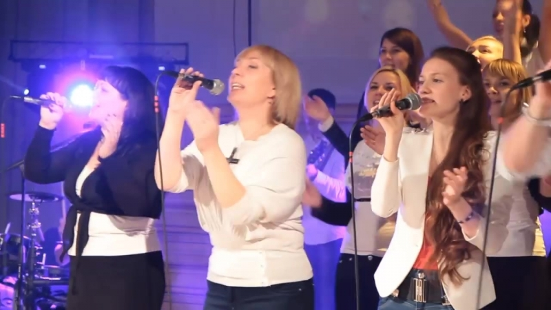 Прославление Томск - Иисус это Свет