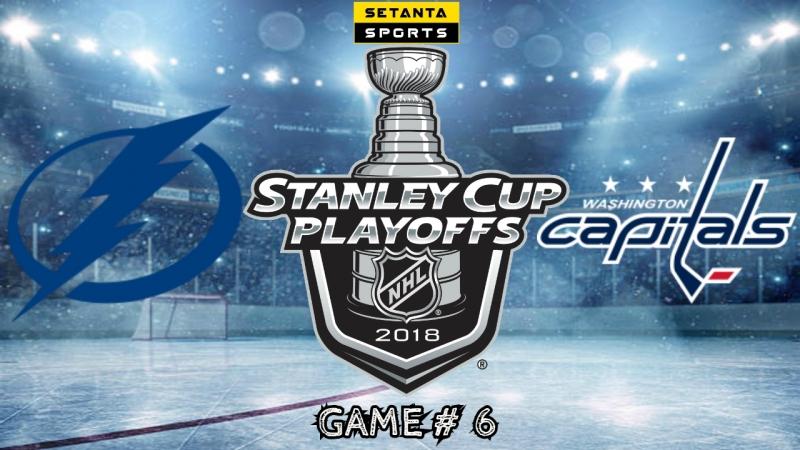 Tampa Bay Lightning vs Washington Capitals | 21.05.2018 | EC Final | Game 6 | NHL Stanley Cup Playoffs 2018 | Setanta Sports RU
