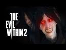 Многожопая секси бэйба / The Evil Within 2 7 Финал возможно