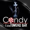 Кальянная Candy Smoke | Симферополь