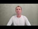 Как найти свое предназначение? 3 главные ступени. (Вебинар 1)
