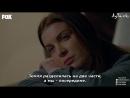 17 серия-Песня - Море в моем сердце_AyTurk_рус.суб.