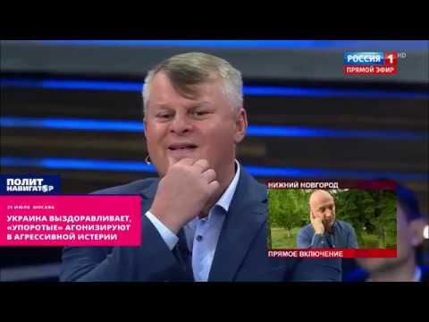 Украина выздоравливает, «упоротые» агонизируют в агрессивной истерии