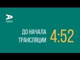 Прямой эфир с участием Владимира Филиппова.