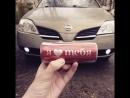 Розыгрыш 20 литров бензина от Nissan Primera P12 Ниссан Примера