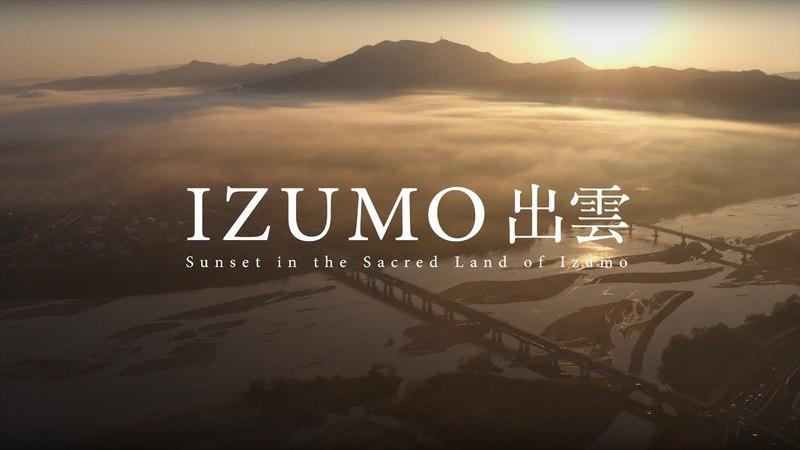 Izumo, Japan 4K (Ultra HD) - 出雲