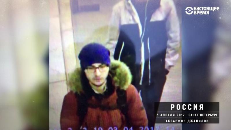 Крупнейшие теракты, организаторами которых называют выходцев из Центральной Азии
