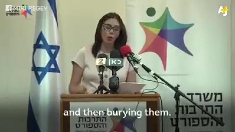 Pourquoi Israël boycotte-t-il un film israélien? Simplement Parce que le film montre comment les soldats israéliens minimisent,