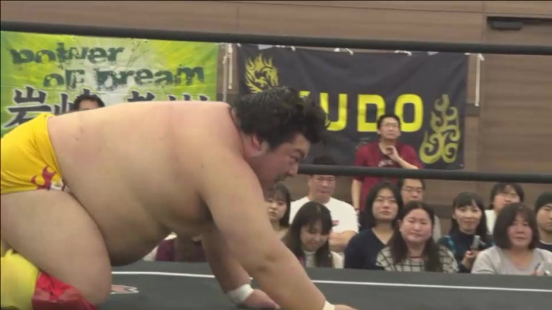 Ken Ohka vs Gota Ihashi DDT Dramatic Nerima the Fighter 2018