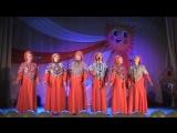 Народный фольклорный коллектив