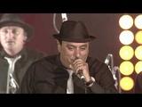 Fanfare Ciocarlia feat. Adrian Raso - Bunica bate toba (album
