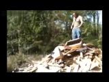 Как не надо поджигать кучу деревянных щепок