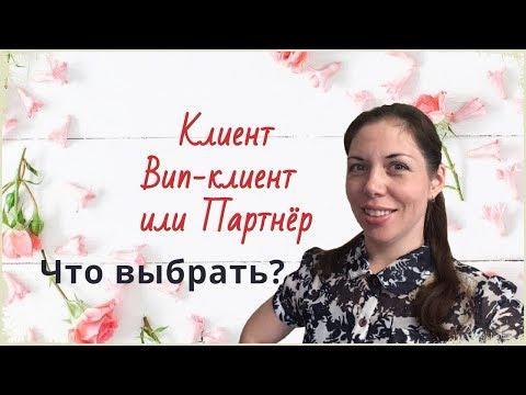 Виды сотрудничества с BONAMOR / БОНАМОР (Катерина Шубарева)