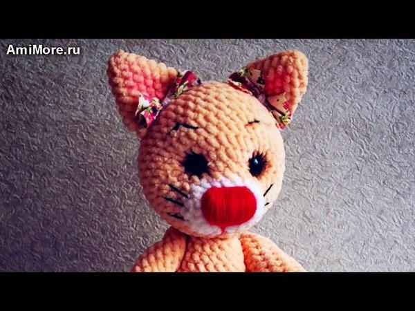 Амигуруми: схема Кошечки Мурочки. Игрушки вязанные крючком.