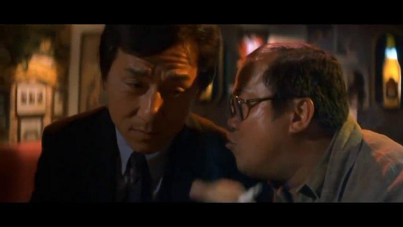 Altın Yumruk İstanbul'da Jackie Chan Filmi İzle Türkçe Dublaj