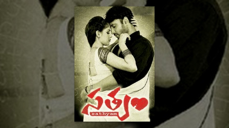 Satyam 2003 Telugu Movie Video Songs Jukebox Satyam Movie Songs Sumanth Genelia
