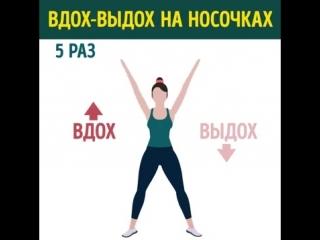 Идеальное тело за 10 минут в день