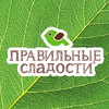 ПРАВИЛЬНЫЕ СЛАДОСТИ - ПОЛЕЗНЫЕ СЛАДОСТИ Пермь