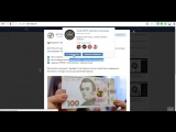 Видеоотчет розыгрыша от 01.12.17 от BESTSELLERS и Trend╳SHOP | Одяг,Взуття,Аксесуари