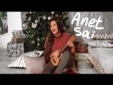 AnetSai со своей Новогодней песенкой😇🎄
