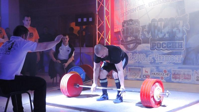 Становая тяга RAW 237,5 кг