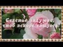 С Днем рождения Люба Любовь Красивое поздравление