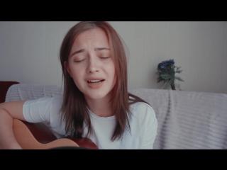 ЕГОР НАТС - СОВРАЛ (cover by Valery. Y.Лера Яскевич)