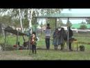 Муромцево Е.Мотов.песня КАЗАКИ.