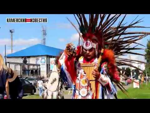 Эквадорцы в городе: 2 августа в Камень приехали уличные артисты из Южной Америки