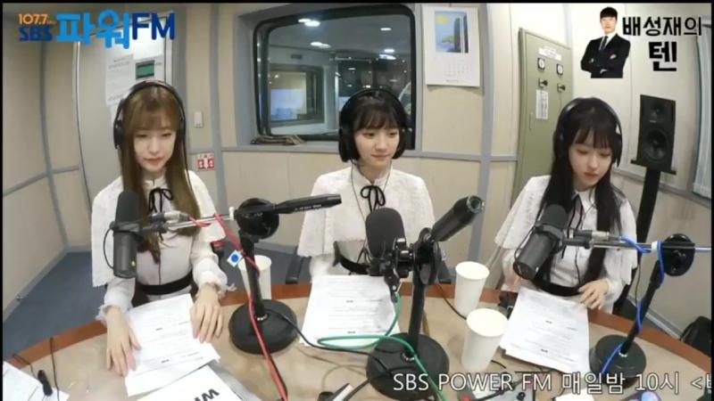 · Radio · 180118 · OH MY GIRL (YooA, Binnie and Arin) · SBS Power FM: Bae Sungjae's Ten ·