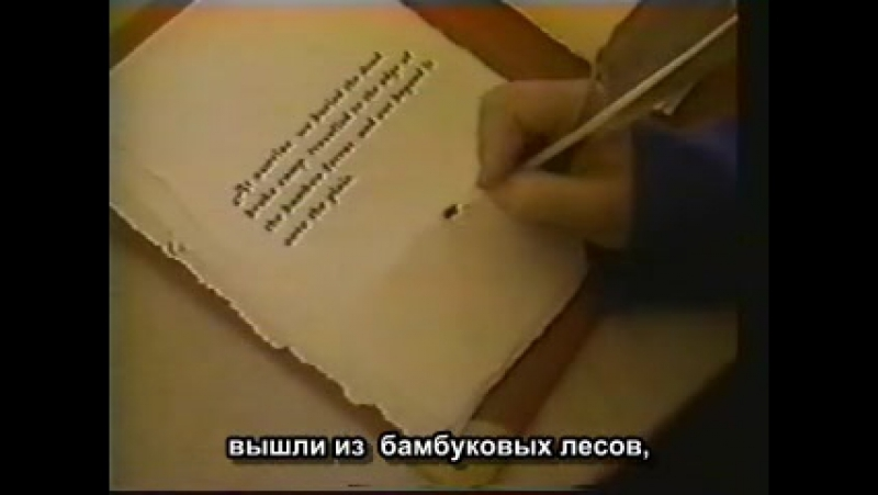 Доктор Кто Классический 1 сезон 4 серия 5 эпизод «Всадник из Шанду» Русские субтитры