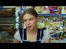 Любовь не картошка 2017 Мелодрамы Русские Фильмы