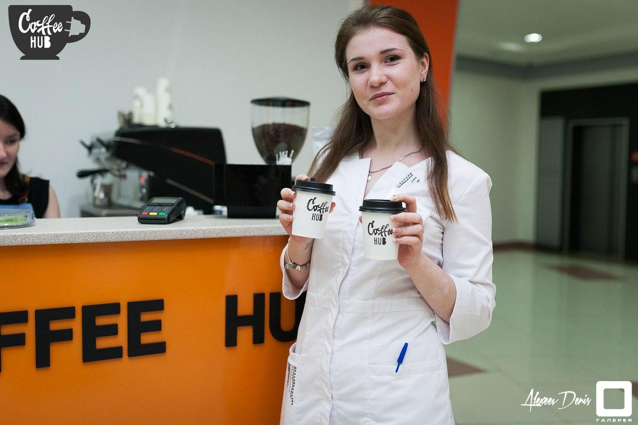 Кофе - Бар Гагарина 1, БЦ Гагаринский, открыл 1 сентября 2017