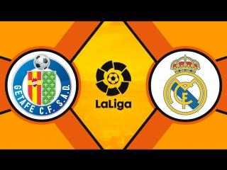 Хетафе 1:2 Реал Мадрид | Испанская Примера 2017/18 | 8-й тур | Обзор матча