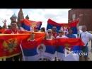 Болельщики на Красной площади в день матча ЧМ-2018 между сборными Сербии и Бразилии
