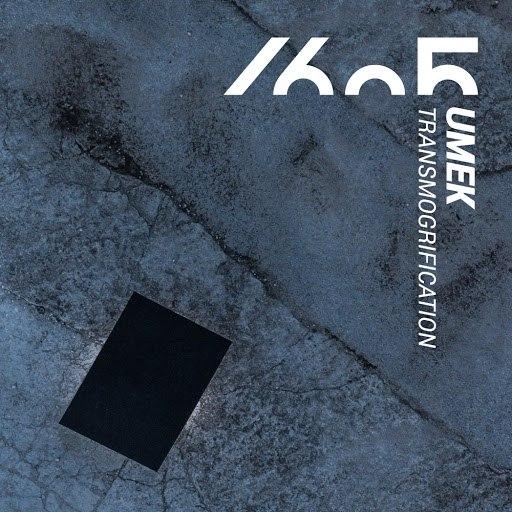 Umek альбом Transmogrification