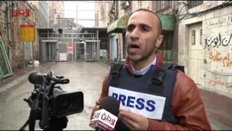 Les palestiniens vont pouvoir désormais exposer et dénoncer au monde entier les crimes sionistes de l'occupation en utilisant le