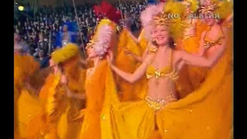 Карнавал - Верасы 1984