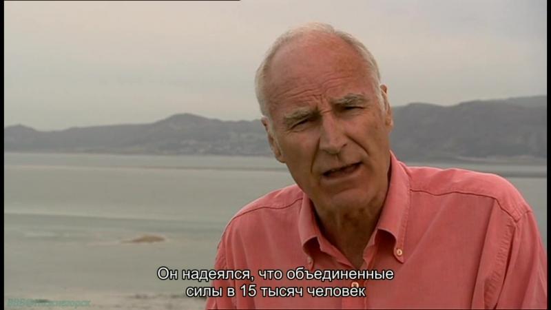 BBC «Великие битвы Британии (1). Восстание королевы Боудики (61 г.н.э.)» (Худ.-документальный, история, 2004)