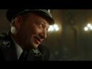 Гитлер капут! 2008.BDRip.1080p часть 1
