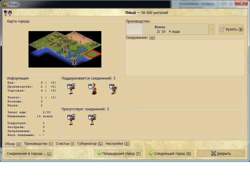 Powered by vbulletin 2 7 бесплатная он лайн ролевая игра ролевая игра хогвартс вильгельмина грабли-дёрг