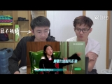 Реакция кит.парней на выход JC7 девушек Produce 101 China