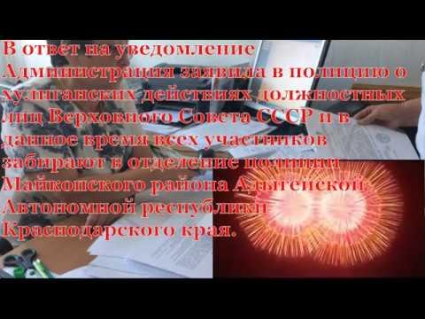 Совесть и Справедливость в понимании российских служащих