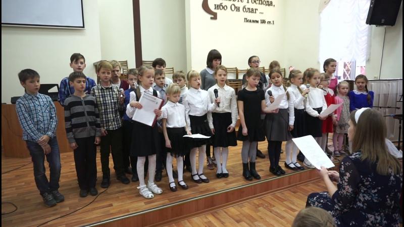 Детский хор - вера (рук. Елена Васильченкова)